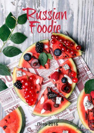 Russian Foodie Лето 2016