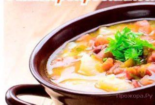 Мясной суп с консервированной фасолью