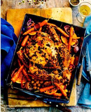 Курица с цитрусовыми и орегано