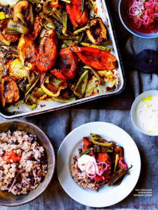 Рис с фасолью и печеными овощами джерк