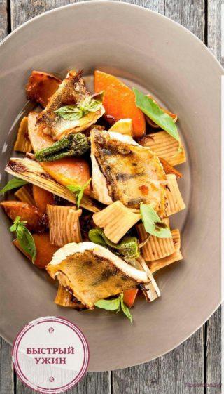 Судак с печеными овощами, пастой и горчичным соусом