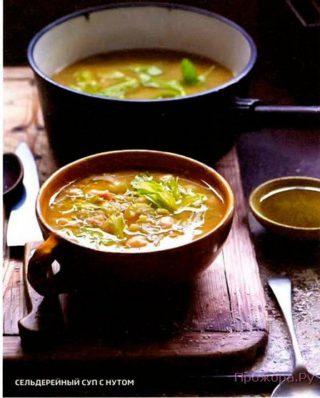 Сельдерейный суп с нутом