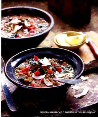 Чечевичный суп с ботвой и тамариндом
