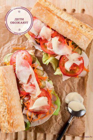 Вьетнамский сендвич