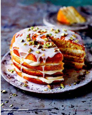 Фисташково-лимонный слоеный торт